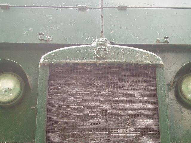 Фрагмент облицовки радиатора