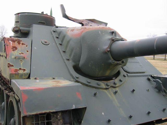 Маска орудия, вид спереди-справа