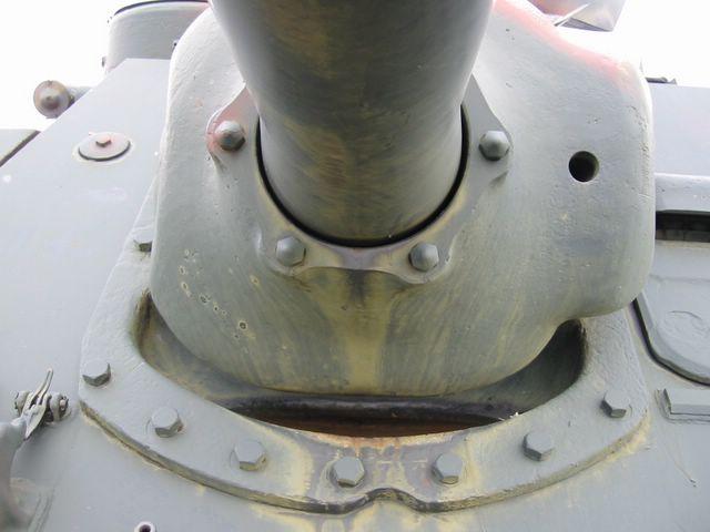 Маска орудия, вид снизу