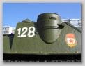 Вертикальный лист боевого отделения (козырёк) на переднем листе правого подкрылка