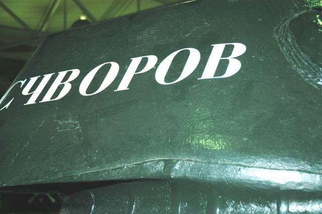 Фрагмент правого борта башни танка Т-34-76