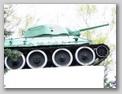 Часть правого борта танка - крупным планом