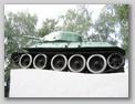 Левый борт танка