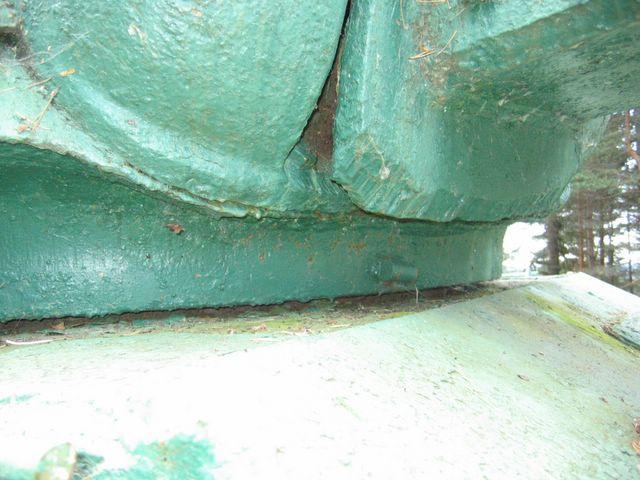 Вид снизу на переднюю часть башни