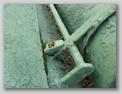 Поручень и часть защёлки-лягушки