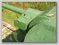 Левый борт башни и крюки крепления дополнительных баков
