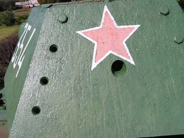 Фрагмент задней стенки башни