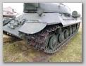 Передняя-левая часть танка