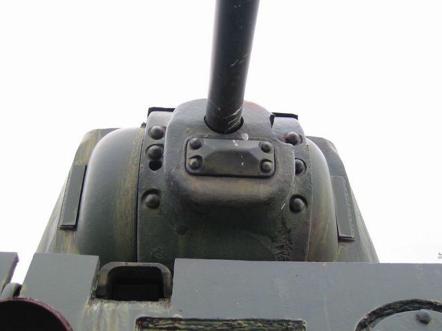 Маска орудия, вид спереди