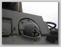 Защитная планка бронировки курсового пулемёта