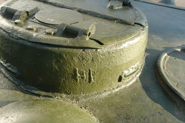 Фрагмент командирской башенки