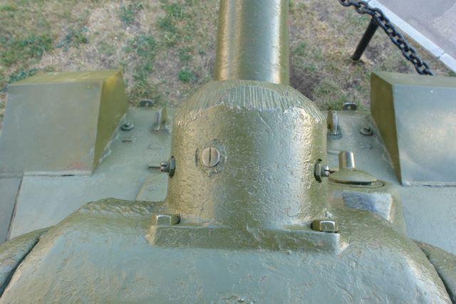 Маска орудия, вид сверху
