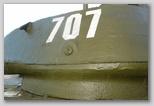 Пистолетный порт на левой стороне башни танка