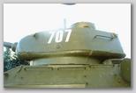 Башня танка, вид слева