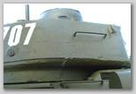 Задняя часть башни, вид слева