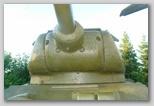 Башня танка, вид спереди