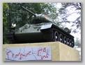 Общий вид танка, иной ракурс