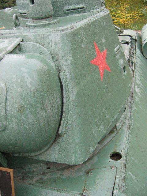 Маска пушки и левый борт башни