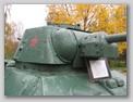 Вид справа на башню и маску пушки