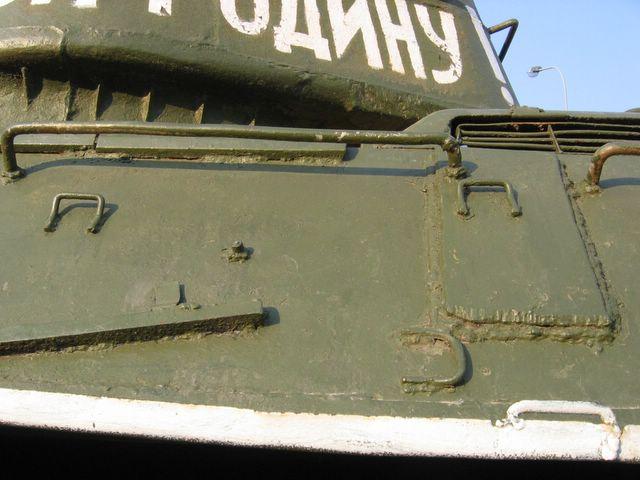 Заплата на броне - следы ремонта