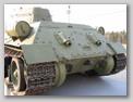 Вид на корму танка, обратите внимание на буксиную петлю 112-го завода